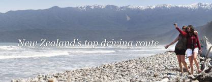 Invercargill-Southern-Scenic-drive